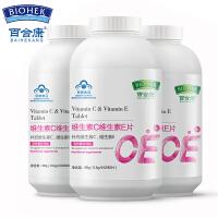 百合康 维生素C维生素E片补充vcve 0.6g*80片*3瓶套餐