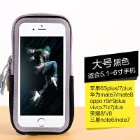 运动手机包男女户外跑步手腕包苹果手机臂包袋套健身装备触屏
