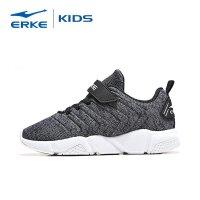 【2件3折到手价:83.7元】鸿星尔克(ERKE)男童鞋慢跑鞋儿童运动鞋大童男鞋魔术贴慢跑鞋