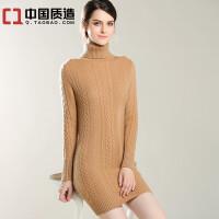 秋冬新款加厚高领羊绒衫女 韩领简约显瘦短款毛衣女装毛线衣