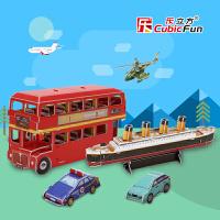 袖珍交通系列款汽车飞机立体拼图 儿童趣味创意益智玩具