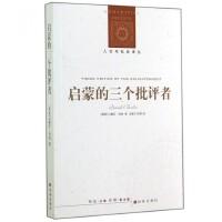 启蒙的三个批评者/人文与社会译丛