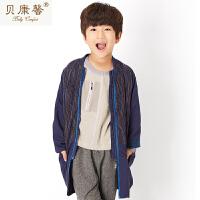 【当当自营】贝康馨童装 男童无领拼色长款外套 韩版男童新款秋装时尚休闲外套