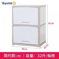 Yeya也雅收纳柜 儿童储物柜塑料婴儿衣柜宝宝小衣橱组合玩具柜子 【翻盖设计】