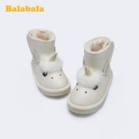 巴拉巴拉女童靴子雪地靴短靴2019冬季新款闪亮灯鞋时尚甜美小童鞋
