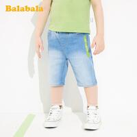 【3件4折价:59.96】巴拉巴拉宝宝短裤男童裤子儿童装2020新款夏洋气浅色牛仔裤休闲裤