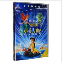 原装正版 经典卡通电影 儿童动画片 小美人鱼2 回到大海 DVD 中英双语字幕