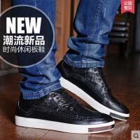 战地吉普 新款休闲鞋男鞋英伦真皮低帮鞋男潮鞋透气板鞋B5993