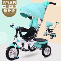 一键折叠儿童三轮车旋转座椅1-3-5岁婴儿推车车内可载脚踏车童车