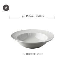 欧式西餐盘草帽盘欧式创意个性陶瓷餐具浓汤盘家用菜盘简约意大利面西餐盘子 米白色