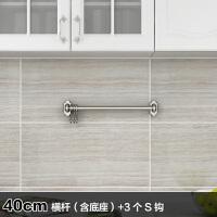 304不锈钢管厨房挂件挂杆 厨房挂架挂钩S钩壁挂组合壁挂收纳架子