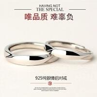 纯银情侣戒指一对刻字男女订婚结婚对戒活口开口简约学生生日礼物