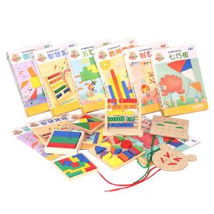 【当当自营】木玩世家多元益智玩具丛书-图形之谜木制儿童玩2-4-6周岁B6102C