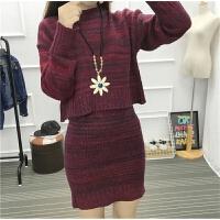 毛衣套装裙秋冬女装短款针织上衣+高腰包臀半身裙洋气时髦两件套