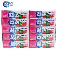 【包邮】益达 含木糖醇 无糖口香糖 270g(13.5g×20条) 整盒出 四种口味可选