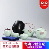茶具套装泡茶杯 整套户外旅行茶具套装便携包式汝窑快客杯一壶二杯单人简茶壶 7件