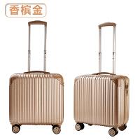 商务旅行箱16寸铝框拉杆箱18寸行李箱小型登机箱迷你学生密码箱潮