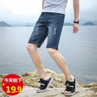 夏季薄款五分牛仔短裤男士七分休闲马裤加肥加大码中年胖子7分裤