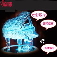 萌味 音乐盒玻璃钢琴创意女生八音盒礼品七彩灯光变换陶瓷底座生日节日礼物送女友送儿童