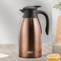 爱仕达保温壶 2.0L真空保温瓶家用大304不锈钢便携热水暖瓶RWS20P4WG-T(深棕色)