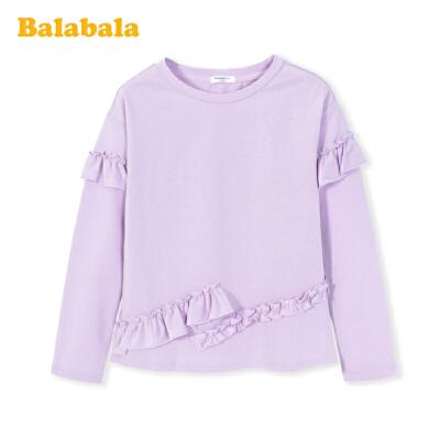 【满200减120】巴拉巴拉童装女童打底衫上衣春装2020新款中大童儿童休闲圆领长袖