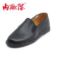 内联升 男鞋 牛皮镶芯底巾舌边 男皮鞋 时尚休闲 老北京布鞋 7118A