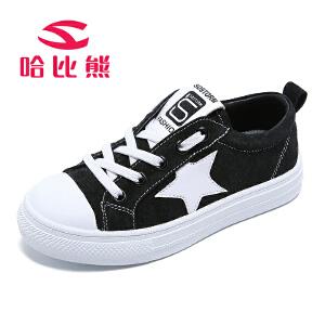 哈比熊男童鞋儿童帆布鞋春秋款帆布鞋耐磨休闲运动布鞋韩版