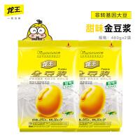 龙王金豆浆粉 480g*2袋 豆浆 豆奶 豆浆粉 豆粉甜味 非转基因豆浆