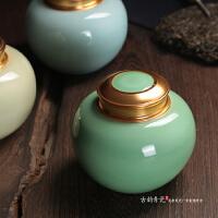 龙泉青瓷茶叶罐红茶通用瓷罐储物储存密封罐陶瓷合金高密封茶叶罐