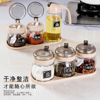 厨房盒家用组合装罐子玻璃盐罐调料瓶味精佐料盒油壶套装调味瓶罐