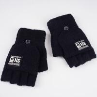 男士半指翻盖手套冬季时尚韩版加厚保暖毛线针织半截手套学生