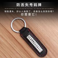 ?丰田RAV4荣放汉兰达埃尔法卡罗拉双擎皇冠专用钥匙包套壳扣?