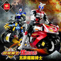 锦江 铠甲儿童勇士玩具假面骑士铠武机器人变形摩托车金刚模型男孩