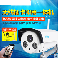 无线摄像头自带ap热点 室外防水自带wifi高清监控ip cameraJA-F5L