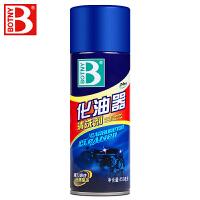 保赐利(botny) 化油器清洗剂 节气门机械清洁剂 450ML