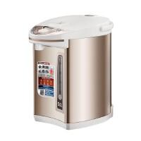 Midea/美的 PD105-50G电热水瓶保温电热水壶开水5L家用 304不锈钢