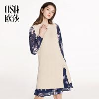 【满200减100,上不封顶】欧莎2018春装新款女装  优雅气质时尚连衣裙两件套