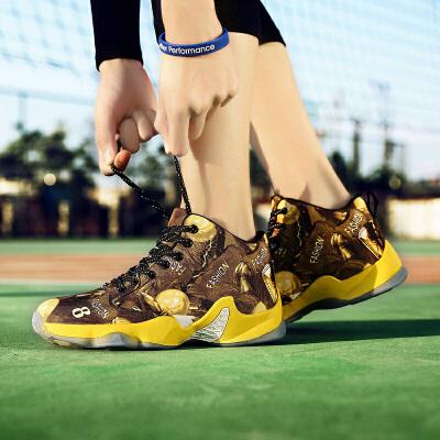 春季篮球鞋男青少年儿童防滑耐磨时尚运动战靴中学生鸳鸯篮球鞋训练鞋 品质保证 售后无忧 支持礼品卡付款