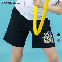 【商场同款秒杀价:59元】探路者儿童裤子 春夏户外男童吸湿透气儿童短裤QAMH83057