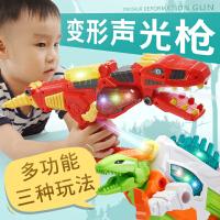 儿童恐龙声光电动玩具枪带音乐发光套装4-6岁5男孩子宝宝仿真手抢