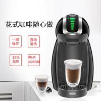 德龙(DeLonghi) EDG466.B 雀巢咖啡机 DOLCE GUSTO 多趣酷思 胶囊咖啡机 (黑色)