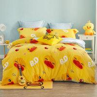 LOVO家纺 小黄鸭水晶绒保暖床品三/四件套床单被套双面加厚法兰绒套件 美好时光