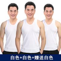 2018082238254762018新款中老年男士背心男老人老头衫夏季宽松爸爸汗衫加肥加大码 白+白+赠白色 实发三