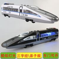 儿童玩具中国高铁和谐号火车音乐列车惯性仿真动车模型男孩小火车