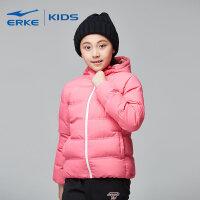 【3件3折到手价:119.7元】鸿星尔克(ERKE)童装2018冬季儿童新品休闲运动女童连帽棉夹克外套