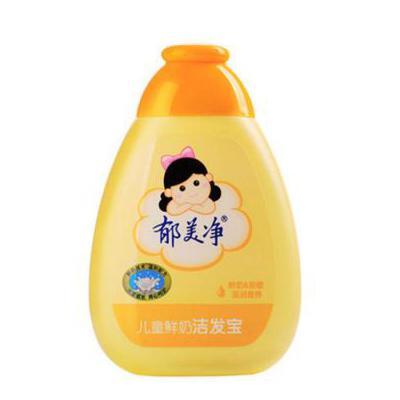 郁美净儿童鲜奶洁发宝200g甜橙味洗发水温和柔顺 夏季护肤 防晒补水保湿 可支持礼品卡