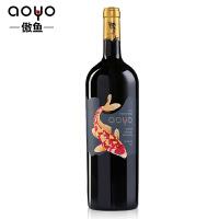傲鱼aoyo智利原装原瓶进口红酒 珍藏赤霞珠干红葡萄酒1500ML*1
