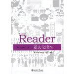 亚文化读本