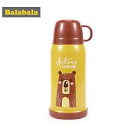 【满减参考价:56.34】巴拉巴拉儿童水杯子小学生宝宝防漏耐热便携杯子外出保温杯大容量
