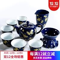 霁蓝茶具套装家用简约小现代汝窑整套陶瓷功夫泡茶壶茶杯盖碗礼盒